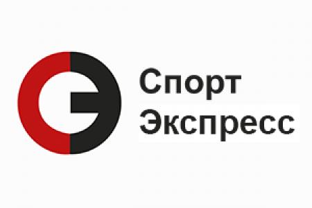 Спорт-экспресс - sport-express.ru - GuruChess.ru