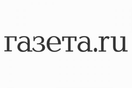 Газета.ру - gazeta.ru - GuruChess.ru